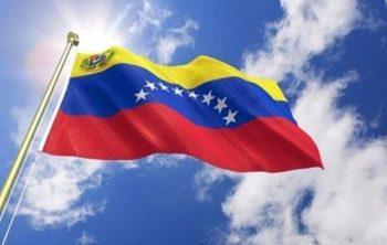 curiosidades de Venezuela