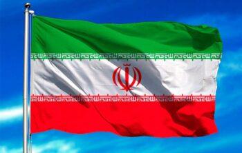 Curiosidades de Irán