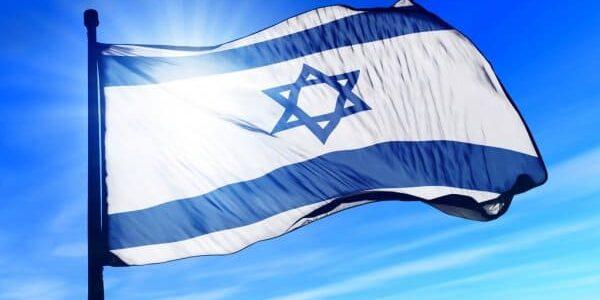 Curiosidades de Israel